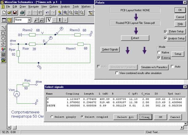 В состав системы моделирования аналого-цифровых электронных схем Design Center компании MicroSim (в начале 1998 г...