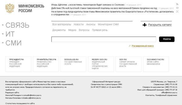 Потребительский кредит в ситибанке vawilon ru