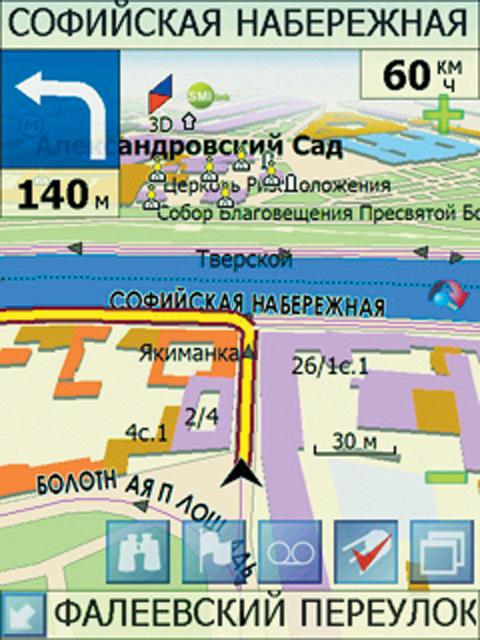 Навител Навигатор - навигационная система для компьютеров типа Pocket