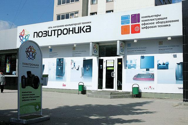 правительство Молдавии роинт магазин в ангарске бытовой техники дизайн внешнего вида