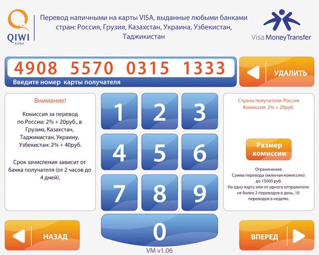 как набрать номер из узбекистана в россию будет
