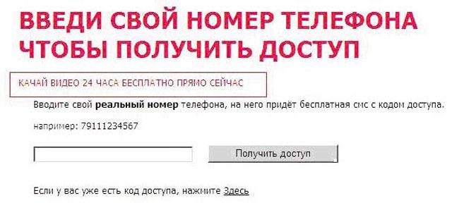 Номер телефона на час бесплатно