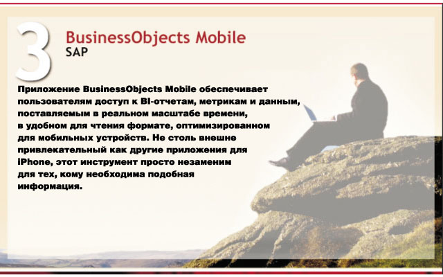 3 BusinessObjects Mobile