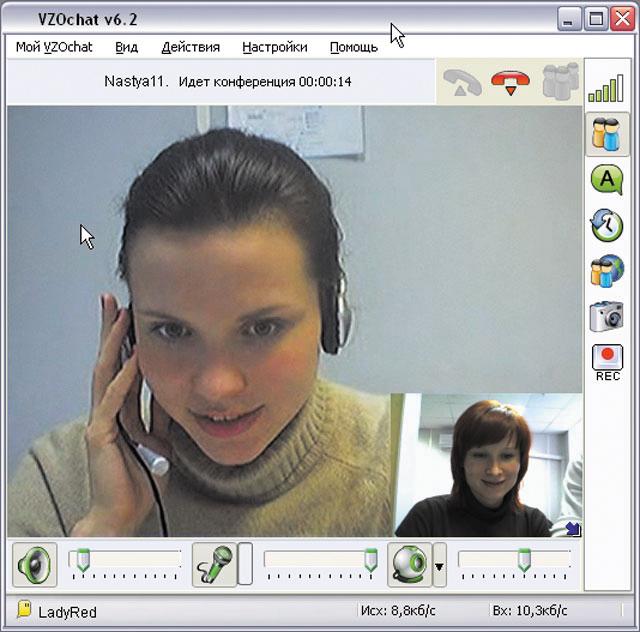 russkiy-seks-vebkamera