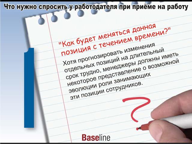 При временной регистрации умужа ставится печать в паспорт о регистрации