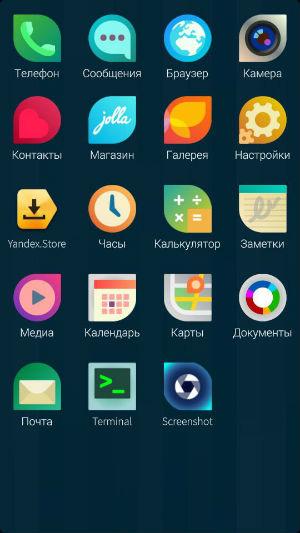 Минкомсвязи выбрало Sailfish для создания мобильной ОС стран БРИКС