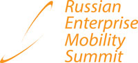 Russian Enterprise Mobility Summit