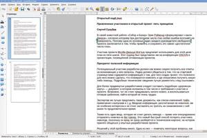 скачать бесплатно программу для работы с Pdf файлами - фото 4